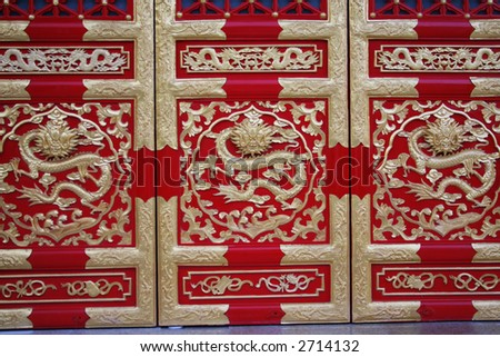dragon in door with chinese style - stock photo