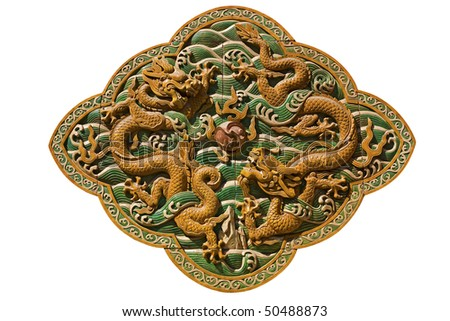 dragon is the symbol of chinese,Two dragons play ball means peace,power - stock photo