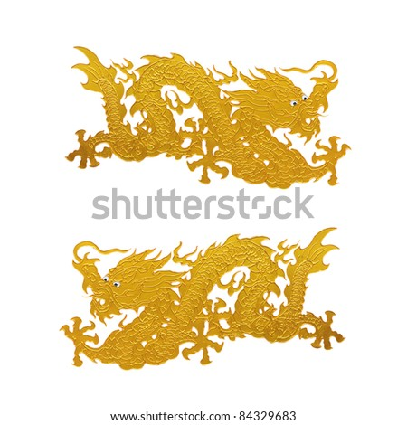 Dragon isolated on white background - stock photo