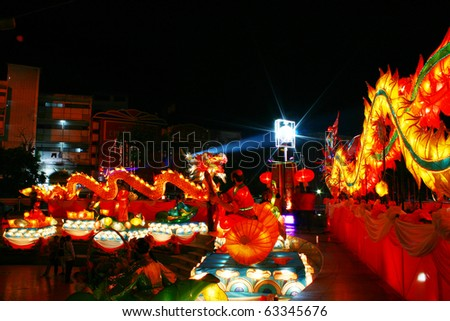 Dragon Lantern Chinese New Year Festival at thailand - stock photo