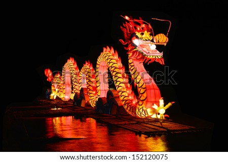 dragon Lantern Colorful Lantern Festival or Yee Peng Festival (North of Thailand new years) , Chiang Mai ,Thailand - stock photo