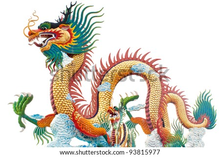 Dragon on a white background isolate