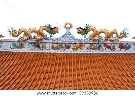 dragon on oriental temple roof