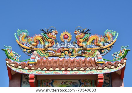 Dragon on roof - stock photo