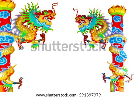dragon on sky blue, dragon chinese in thailand temple