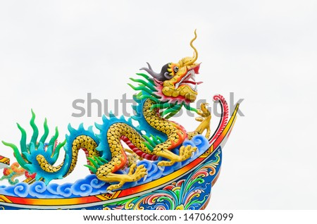 dragon on white background.