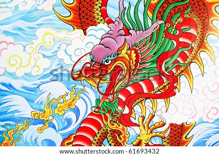 Dragon painting colorful vintage ancient asian style art on wall in Chinese Temple in Asia , Thailand - stock photo