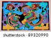 dragon painting on Chinese - stock photo