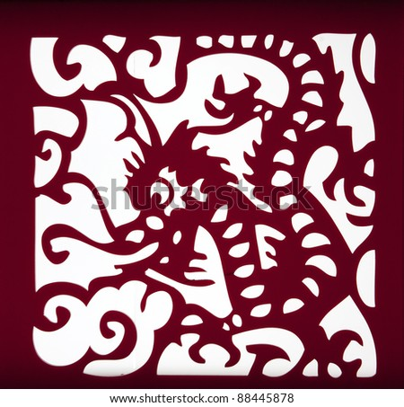 dragon  Paper-cut art for chinese luner year - stock photo