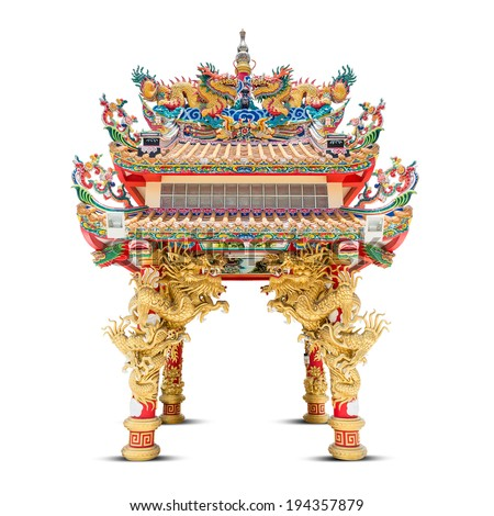 Dragon pavilion in chinese style isolated on white - stock photo