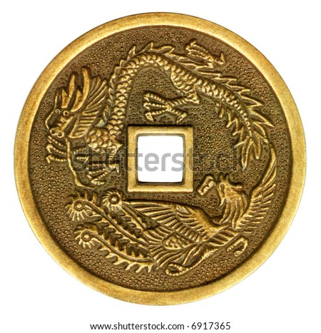 Dragon & Phoenix Coin - stock photo