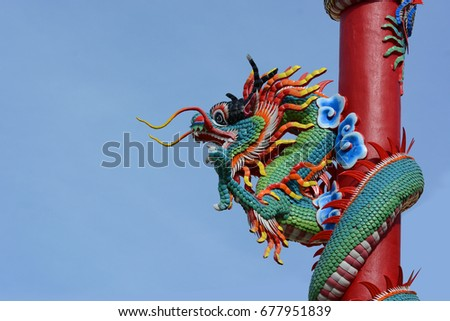 dragon pole