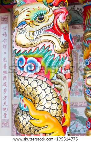 Dragon pole in the shrine