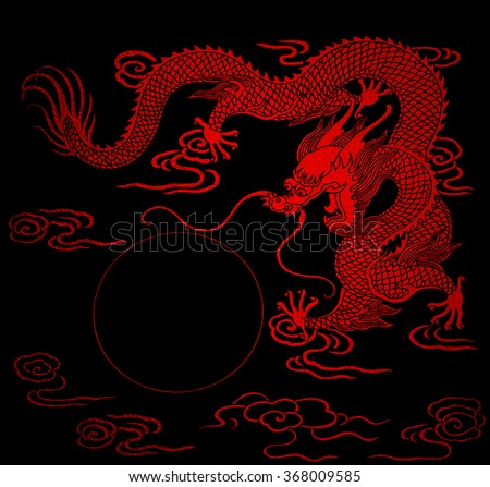 Dragon red on black background - stock photo