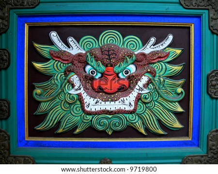 Dragon's Head in buddhist temple, Seoul, - stock photo