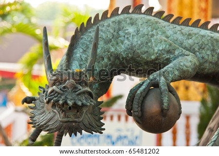 Dragon sculpture - stock photo