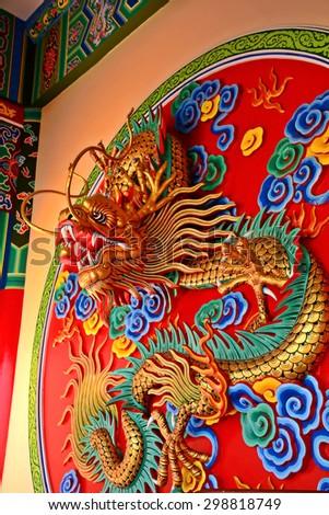 Dragon sculpture art architecture buddhist artwork spectacular temple in thailand - stock photo