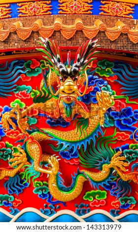 Dragon sculpture in Chinese Temple, Bangkok - stock photo