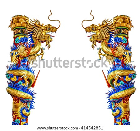 Dragon statue, Chinese style, isolated on white background