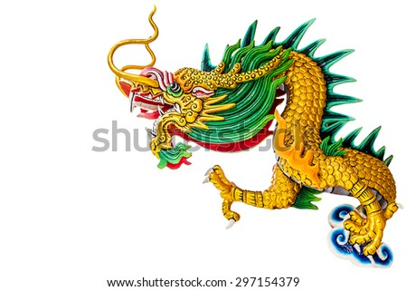 Dragon statue chinese style on white, work with path. - stock photo