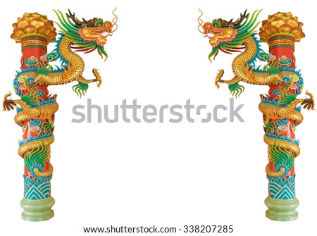 Dragon statue chinese style wrapped around the pole isolated on white background. - can be used for display your products or promotional and advertising posters. - stock photo