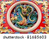 Dragon statue in Chinese temple, Thailand - stock photo