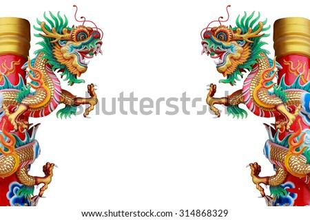 dragon statue in white background - stock photo