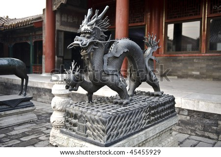 Dragon statue inside Summer Palace