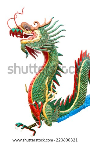 dragon statue isolated  - stock photo