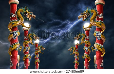 Dragon statue with lightning Storm - stock photo