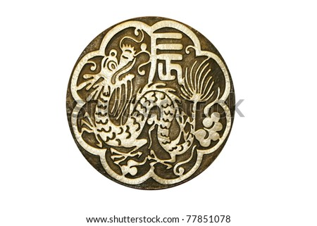 Dragon stucco - stock photo