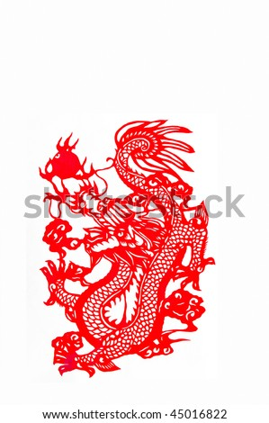 Dragon,The paper cutting. The Chinese Zodiac. - stock photo