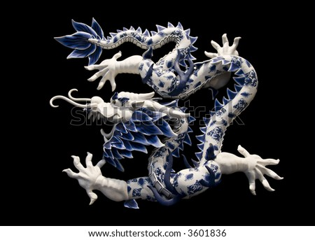 dragon with black background - stock photo