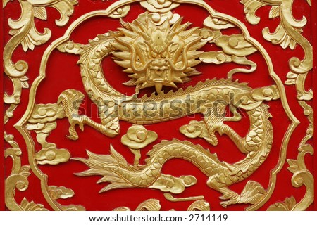 dragon with red background - stock photo
