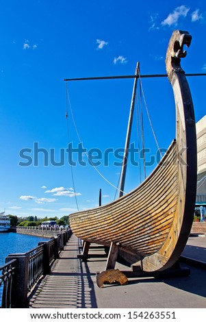 Drakar, Old Viking Ship - stock photo