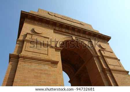 Dramatic angle view of the India Gate monument in New Delhi, India. - stock photo