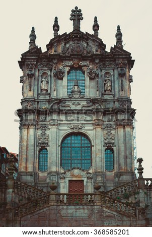 Dramatic look of the Clerigos church in Porto. - stock photo