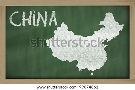 drawing of china on blackboard, drawn by chalk - stock photo