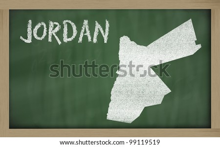 drawing of jordan on blackboard, drawn by chalk