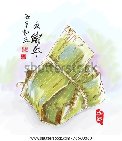 Drawing of Zongzi - Traditional Dragon Boat Festival dumpling with Chinese Greeting Calligraphy - stock photo