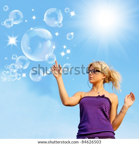 Dreams of the young girl burst as if soap bubbles