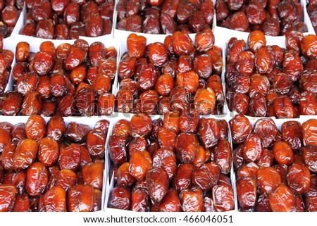 Dried dates for sale in a grocery
