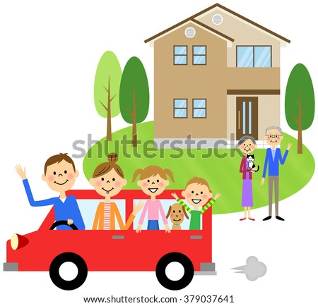 Drive in the family - stock photo