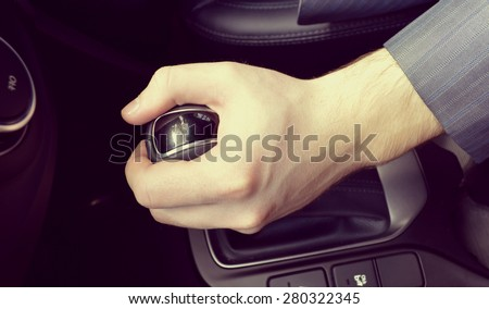 City Car Driving Gearbox Mouse