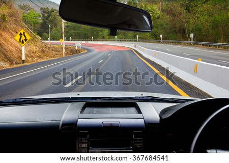 Driving at in the woods . - stock photo