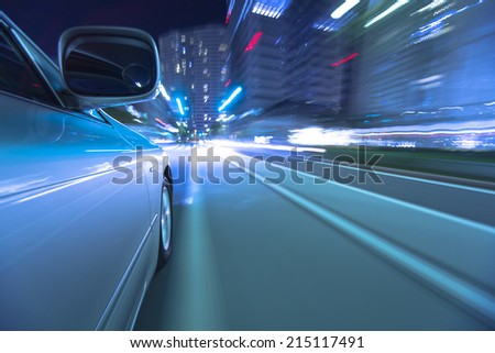 Driving in the night city. - stock photo