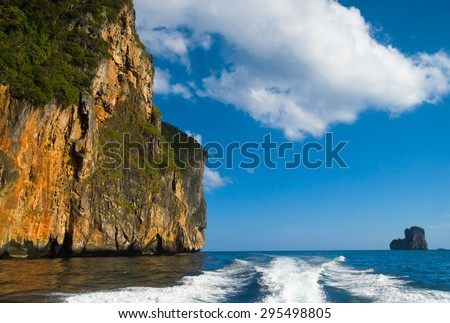 Driving over Water Boat Trail  - stock photo