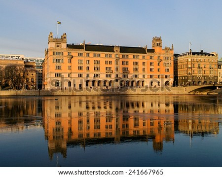 Drottningholm, the Swedish royal summer residence. - stock photo