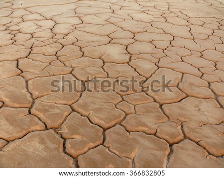 Dry and chapped ground  - stock photo