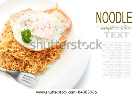 Dry Instant Noodle with fried egg on top